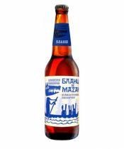 Blanch De Mazai 0,45l (5,9%)